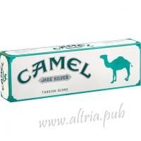 Camel Jade Silver 85 [Box]