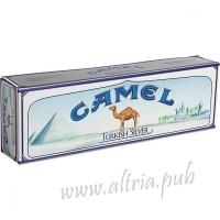 Camel King Turkish Silver [Box]