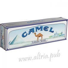 Camel King Turkish Silver [Box]